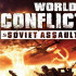 Системные требования World in Conflict: Sovie…