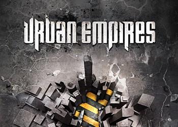 Урбан Empires