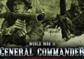 World War II: General Commander