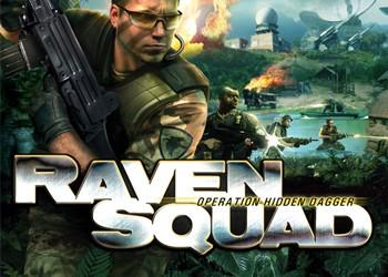 Равен Squad: Operation Hidden Dagger