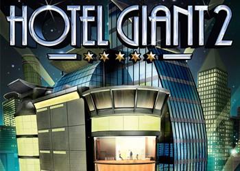 игра отель скачать - фото 10