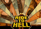Ride to Hell: Retribution: Видеообзор