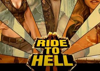 Ride to hell retribution все секс сцены