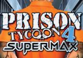 Prison Tycoon 4: SuperMax: Обзор