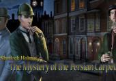 Шерлок Холмс и тайна персидского ковра