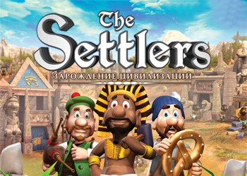 Settlers 2: Awakening of Cultures, The