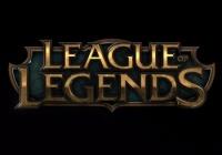 League of Legends: Слепое стремление
