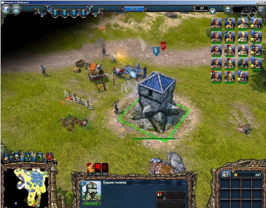 Скачать игру majesty 2 the fantasy kingdom sim через торрент