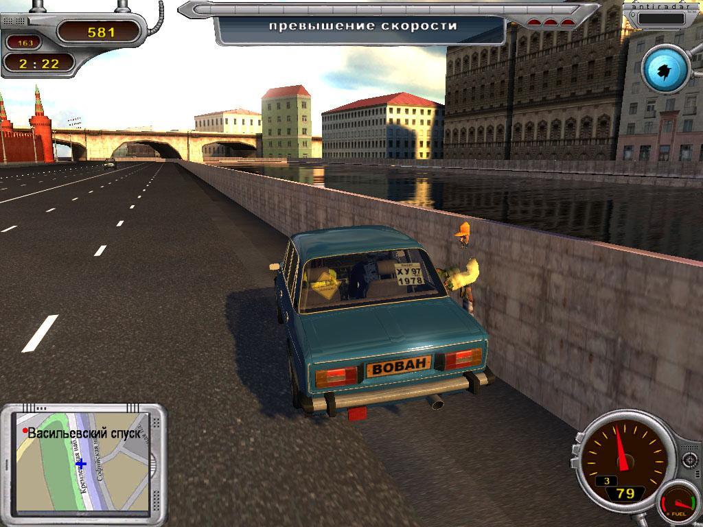 Скачать игру московский водила без ключа