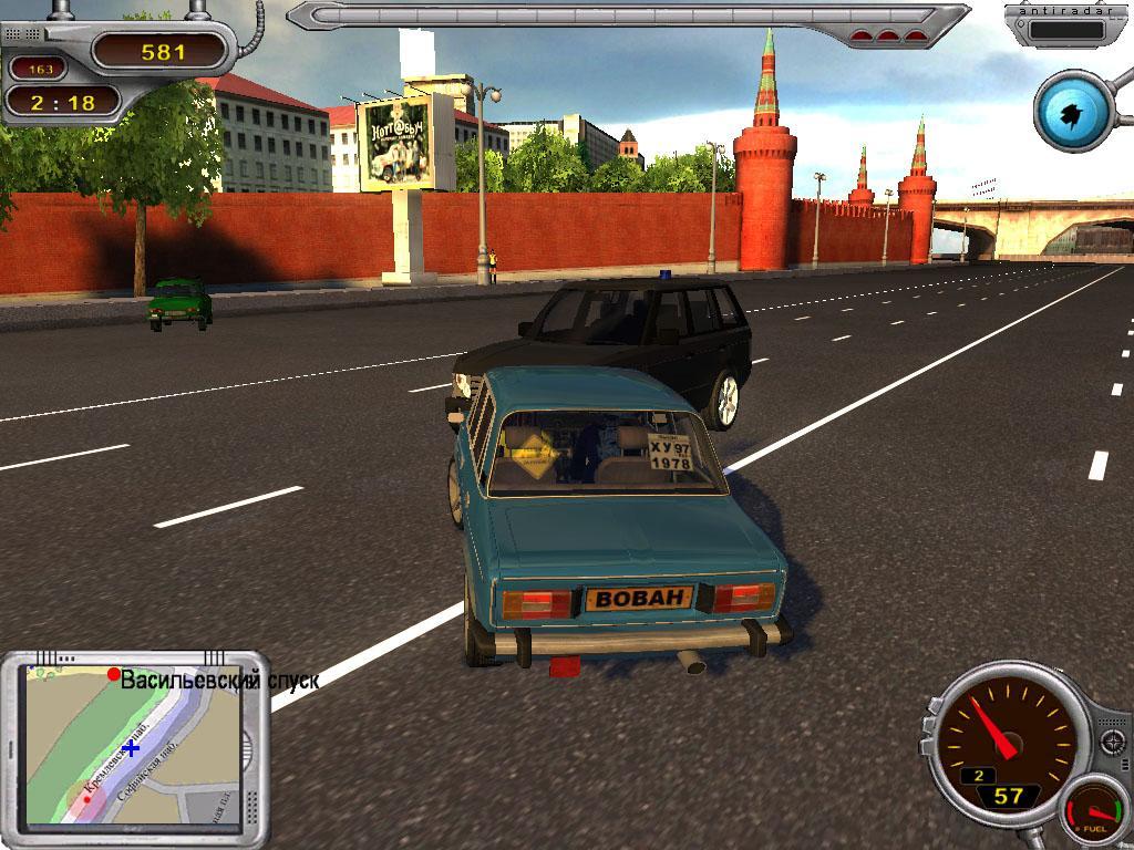 скачать игру московский водила 2 через торрент бесплатно
