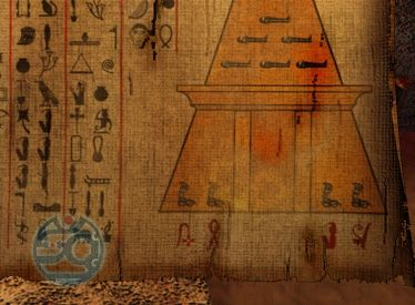 Omega Stone: Sequel to the Riddle of the Sphinx