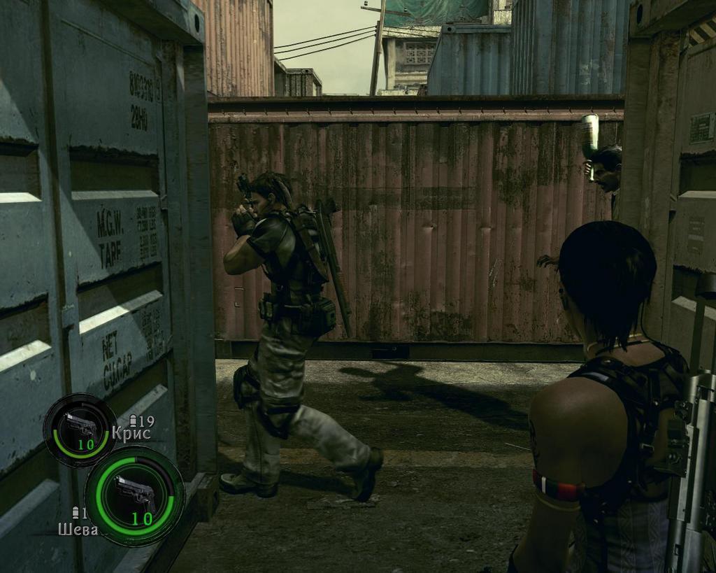 игра Resident Evil скачать - фото 3