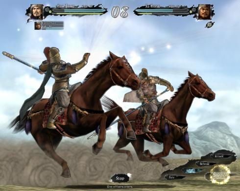 Romance of Three Kingdoms XI