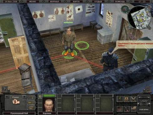Санітари Підземель 2: Полювання за Чорним Квадратом