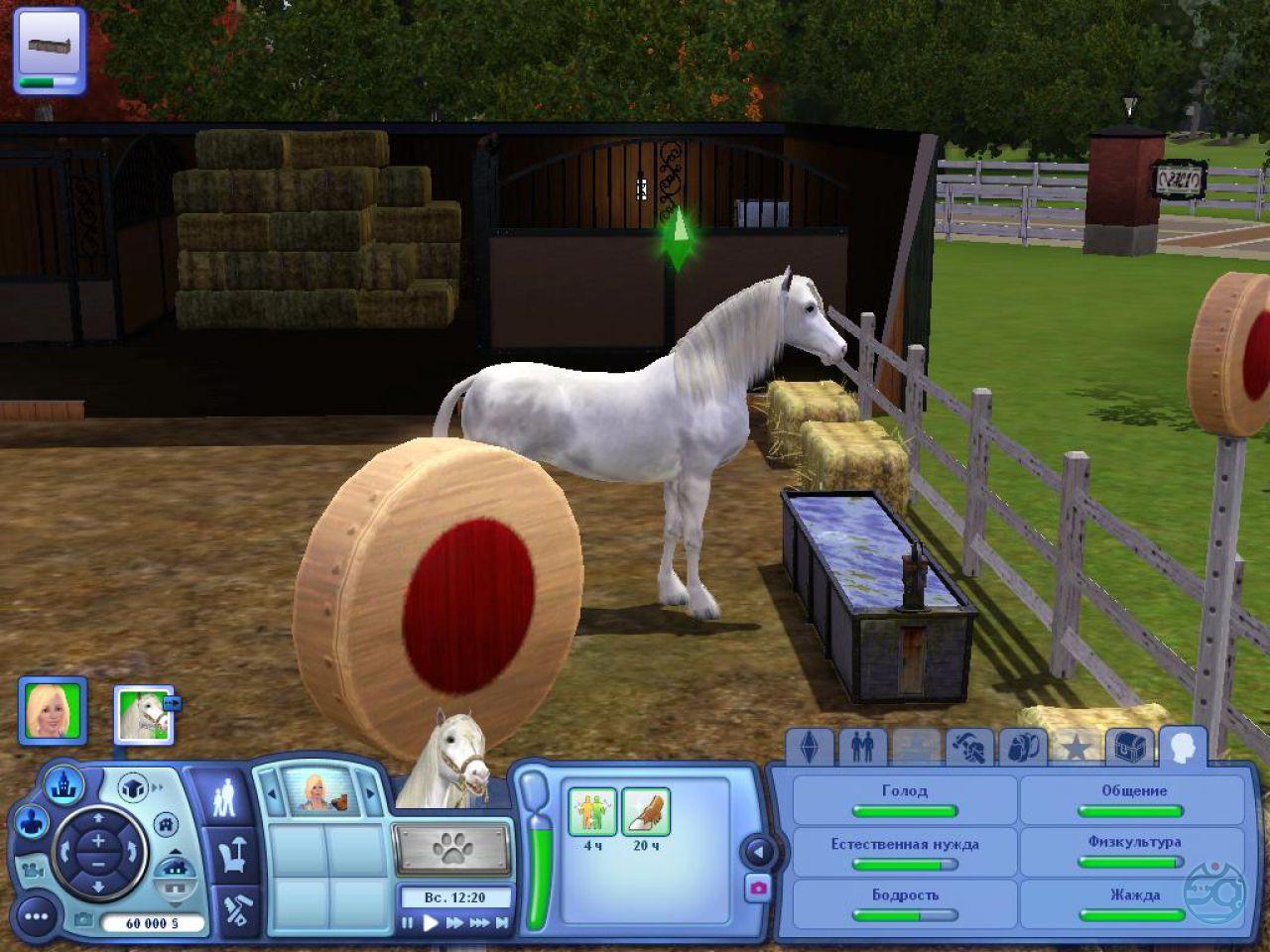 Животные sims 3