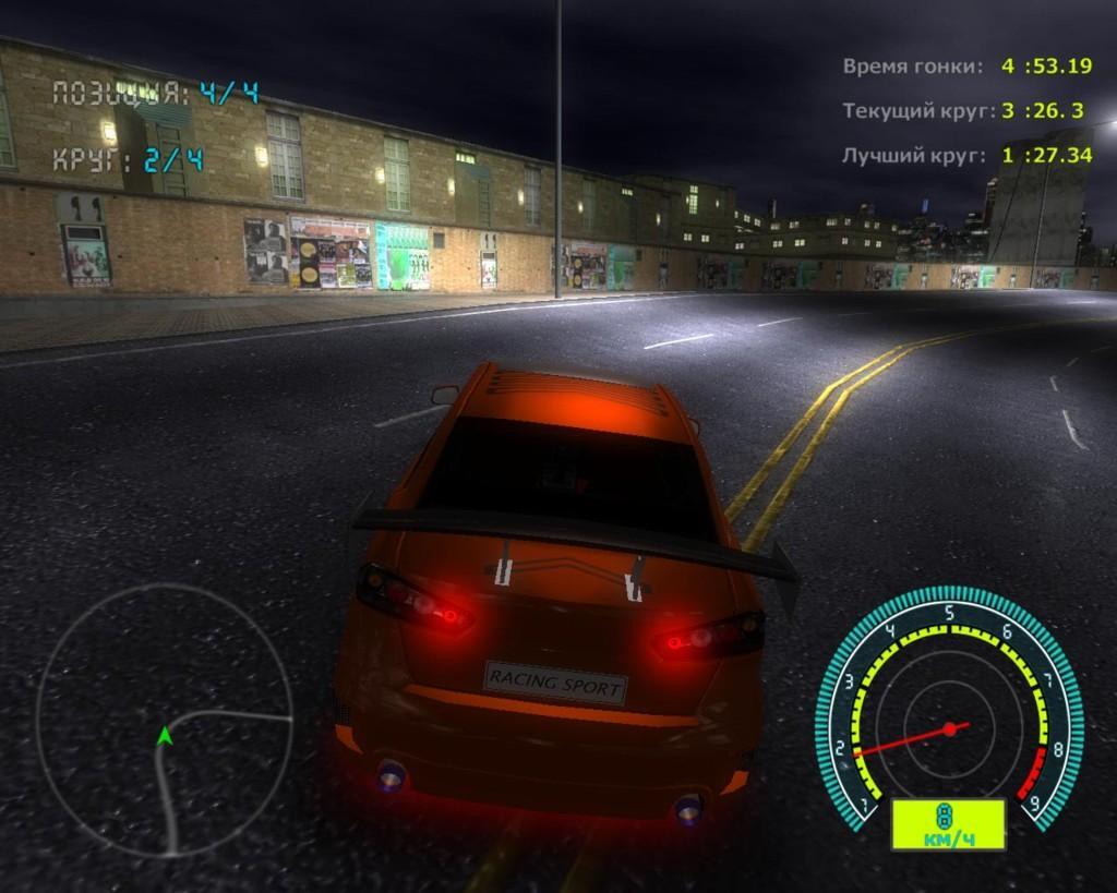 скачать игру street racing stars покорение америки