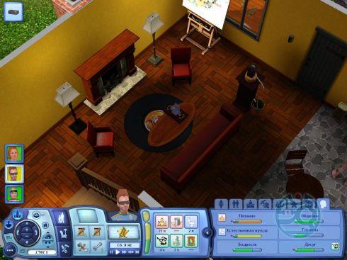 The Sims 3: Fast Lane Stuff