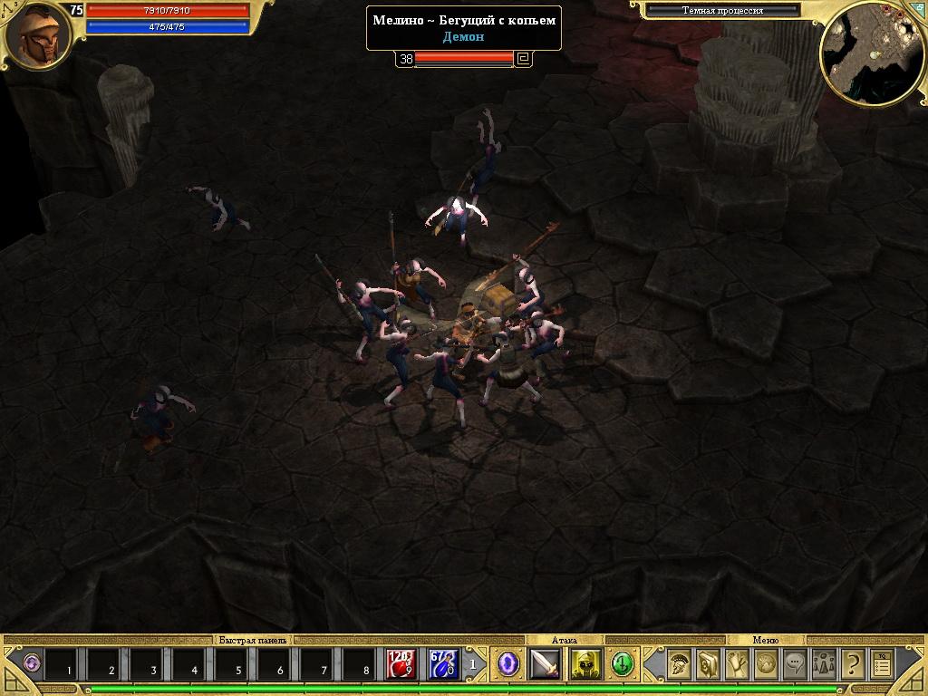 Titan Quest Immortal Throne чит коды к играм прохождение игры.
