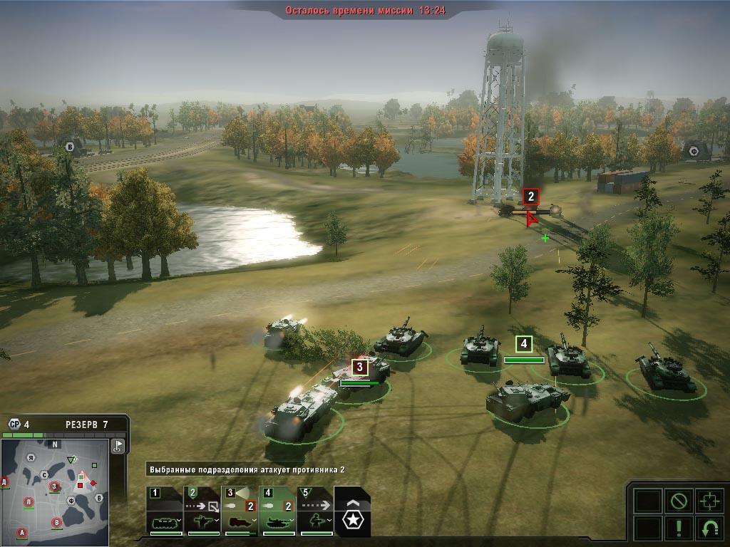 Tom Clancy S Endwar Скачать Игру - фото 5