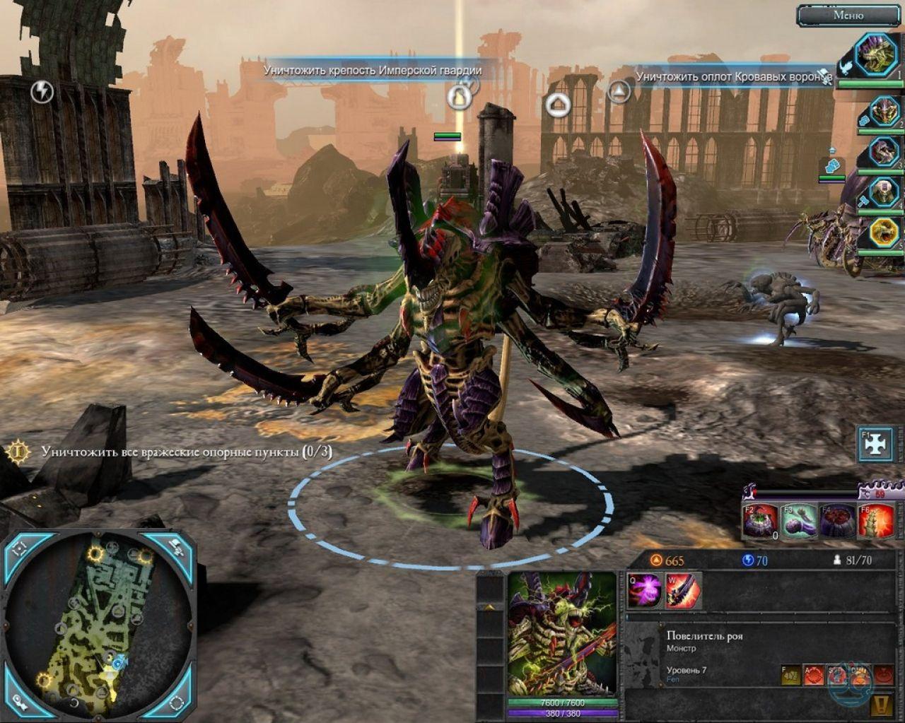 Warhammer 40. 000: dawn of war 2 retribution: прохождение.