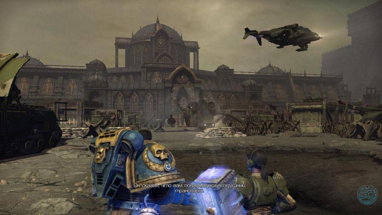 Картинки по запросу Warhammer 40,000: Space Marine