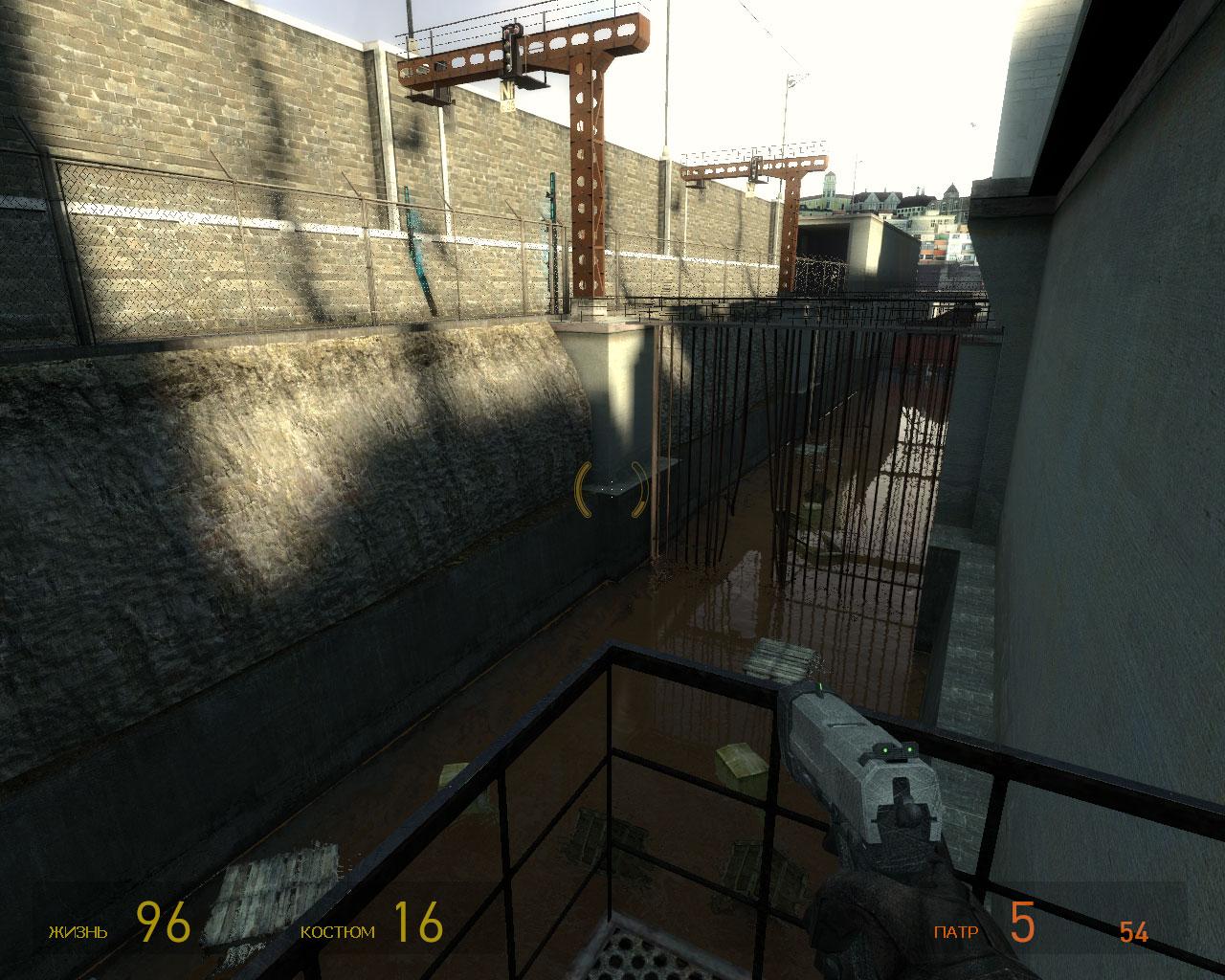 Half-life 2: deathmatch - wikipedia, den