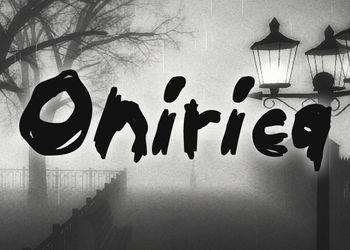 Onirica. Far Cry