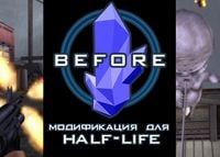 Before. Half-Life
