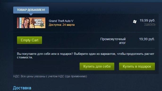 Gta 5 Steam скачать торрент - фото 7