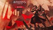 Assassin's Creed про Индию и Россию появятся в январе и феврале