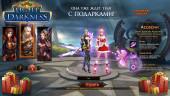INFIPLAY запускает новый сервер игры Light of Darkness «Рим»