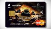 Новая карта «Альфа-банка» возвращает деньги за покупки золотом для World of Tanks