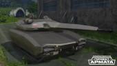 Т-14 «Армата» и другие танки 10-го уровня скоро приедут в «Armored Warfare: Проект Армата»