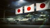 «Императорская сталь» прибыла в World of Tanks на PlayStation 4