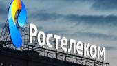 «Ростелеком» вложит 38 миллионов рублей в сервис для стриминга игр