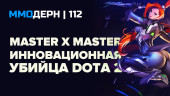 ММОдерн №112 — Path of Exile, Albion Online, Riders of Icarus…