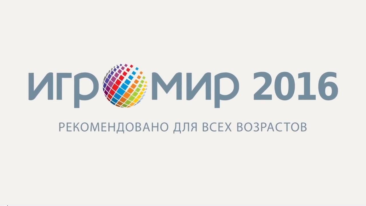 Вторая сходка StopGame.ru состоится на «Игромире 2016»!