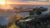 В World of Tanks вот-вот появятся «Париж» и первый шведский танк