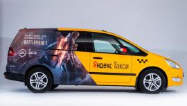 «Яндекс.Такси» запустил такси со встроенной Battlefield 1