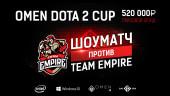 Финалы OMEN Dota 2 CUP пройдут 18-22 января!