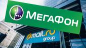 «МегаФон» всё-таки купил Mail.Ru Group