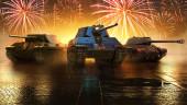 Консольная World of Tanks празднует день рождения