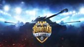 Определены участники Финала Чемпионата мира по World of Tanks в Москве