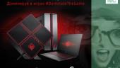 Почувствуй революционную мощь OMEN by HP на Geek Picnic!