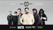 БАСТА, Noize MC, Нейромонах Феофан, киберспортивный финал и море развлечений на WARFEST