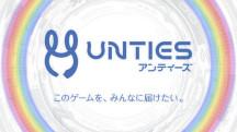 Музыкальное подразделение Sony собирается выпускать инди-игры для разных платформ