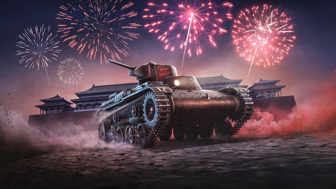 С днем рождения открытки танки