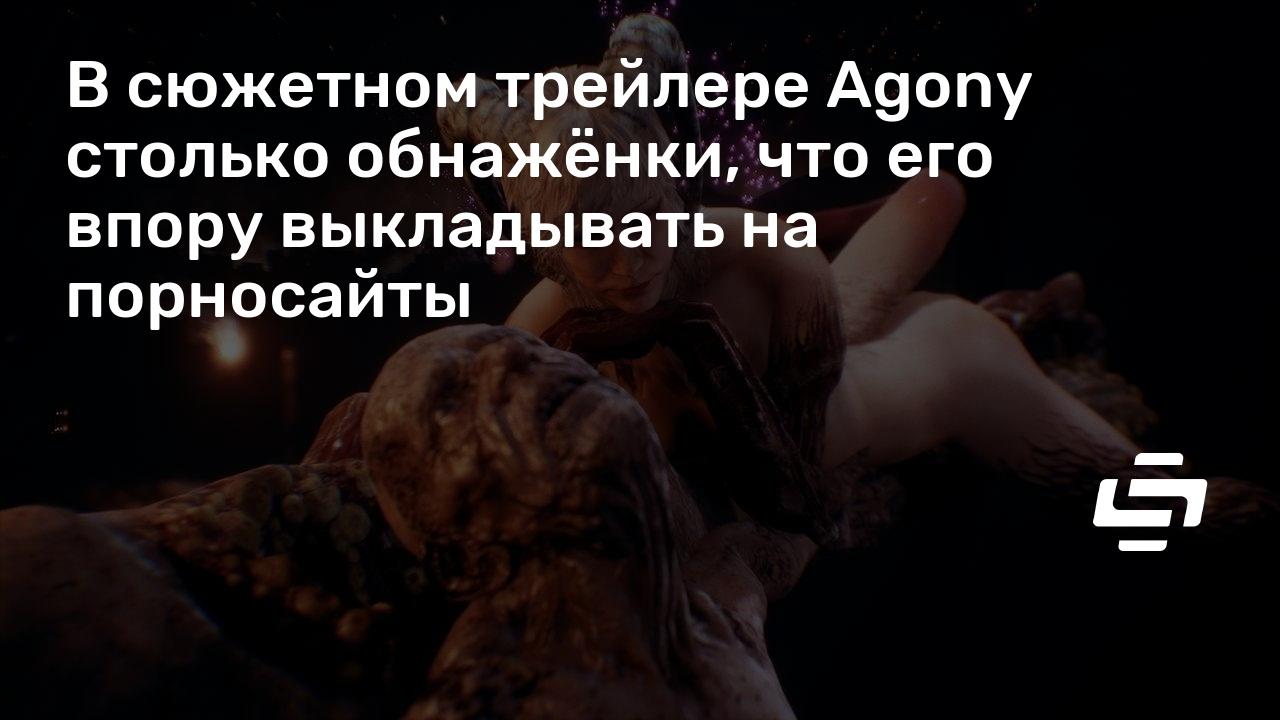 porno-perevodchik-potrudilsya-na-slavu-erotichnoe-yani