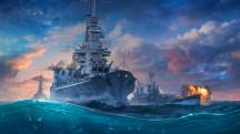 Зови друзей в World of Warships и зарабатывай деньги!