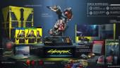 Утечка: коллекционное издание Cyberpunk 2077